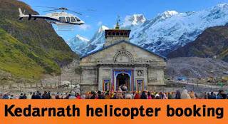 Kedarnath Dham helicopter booking Online Kaise Kare