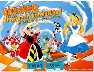 http://poki.com.br/g/damas-alice-no-pa%C3%ADs-das-maravilhas