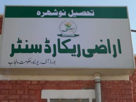 khushab news