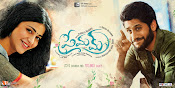 Premam New Wallpapers-thumbnail-6