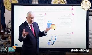 وزير التعليم يشرح طريقة عمل البحث للطلاب في جميع المراحل