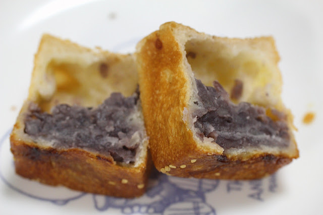ひげのパン屋の「美瑛の塩バターあんぱん」