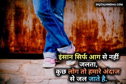 Hindi Desi status image