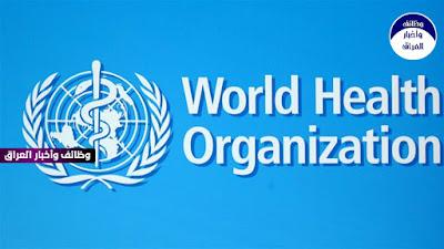 """تعتقد منظمة الصحة العالمية أن على البشرية الاستعداد لوباء جديد، مشيرة إلى أن هذه المسألة ستكون ضمن جدول الأعمال خلال استكمال المؤتمر السنوي لجمعية الصحة العالمية الـ73.  وقالت: """"لقد رأينا خلال العام الماضي أن البلدان التي لديها بنية تحتية صحية قوية تتعلق بالتأهب للطوارئ تمكنت من التحرك بسرعة لاحتواء فيروس (سارس – كوف- 2) والسيطرة عليه"""".  في القسم الثاني للدورة الثالثة والسبعين للجمعية، التي انعقد القسم الأول منها في جنيف في مايو الماضي، من المقرر تبني قرار """"بشأن تعزيز الاستعداد للحالات الصحية العاجلة"""".  وتدعو مسودة الوثيقة المكونة من سبع صفحات الدول إلى """"إعطاء الأولوية على أعلى مستوى سياسي"""" لتحسين التأهب للطوارئ.  كما تشير إلى الحاجة إلى ضمان """"مكافأة مناسبة"""" للمهنيين الصحيين، وأهمية تدريب العاملين الصحيين و""""تعزيز دور العاملين المحليين في المجال الطبي"""".  وتشدد المنظمة العالمية، على ضرورة ضمان أن تكون """"جميع البلدان مجهزة بشكل أفضل لاكتشاف (كوفيد – 19) وغيره من الأمراض المعدية الخطيرة والاستجابة لها"""".  ومن جهة أخرى، تعتقد منظمة الصحة العالمية أن المجتمع العالمي قادر على هزيمة الوباء من خلال العلم والتضامن.  وقال البيان إن وباء الفيروس التاجي على الرغم من أنه يمثل أزمة عالمية، إلا أن """"العديد من الدول والمدن نجحت في تفادي العدوى والسيطرة على انتقالها باستخدام نهج شامل قائم على الوقائع""""."""
