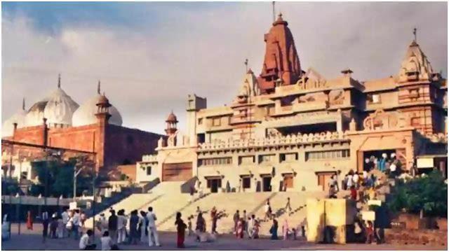 श्री कृष्ण जन्मभूमि मथुरा में मस्जिद को हटाने हेतु, दायर याचिका पर आज होगी सुनवाई