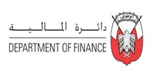 وظائف خالية فى الدائرة المالية فى حكومة عجمان الإمارات 2020