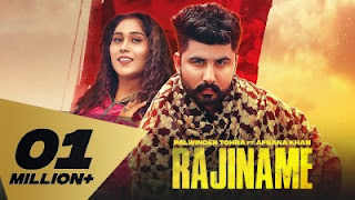Rajiname Lyrics Palwinder Tohra and Afsana Khan