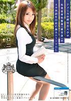 ODFA-042 お姉様クロニクル 5 工藤美紗
