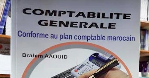 Livre Comptabilité Générale Marocain - BRAHIM AAOUID