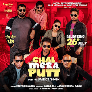 Download chal mera putt, punjabi movie, tamil rocker, amrinder gill