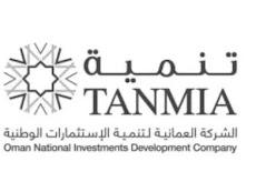الشركة العمانية لتنمية الإستثمارات الوطنية ( تنمية TANMIA ) – وظيفة شاغرة