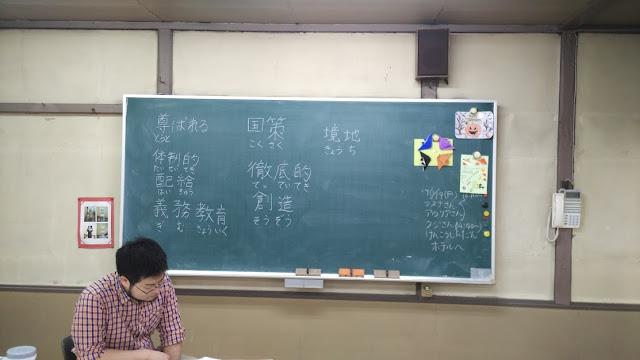 Pengalaman sekolah bahasa di Jepang