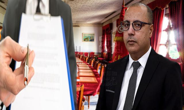 Tunisie : La liste des nouveaux ministres du gouvernement Hichem Mechichi