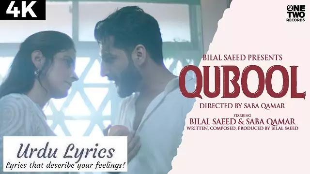 Qubool Song Lyrics - Bilal Saeed Ft. Saba Qamar