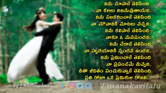 valentines day wishes quotes for couple images