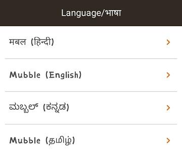 Kisi Bhi Number Ki Call Details Kaise Nikale - Call History,Message History Kaise Dekhe