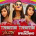 DJ NELTON FEAT. DJ BRUNINHO - TREME TREME (EXCLUSIVA)-BAIXAR GRÁTIS