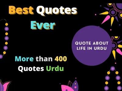 200+ Sad Quotes In Urdu About Life   Life Quotes In Urdu