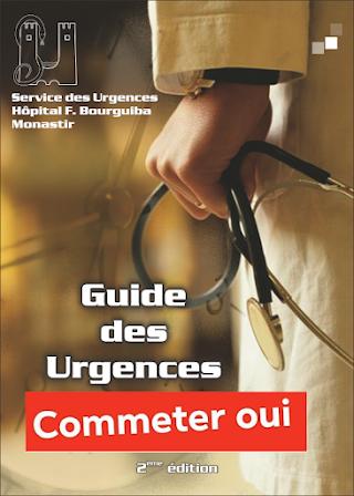 Guide des urgences.Pdf