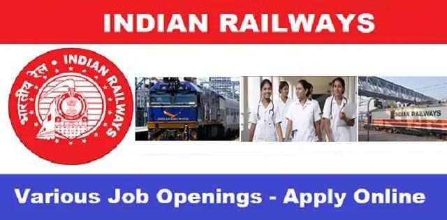 RCF Railway Recruitment 2020