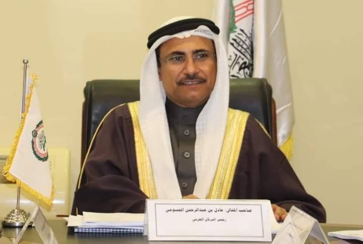 البرلمان العربي يثمن دور خادم الحرمين الشريفين الهام بمنطقة الخليج