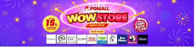 PG MALL : Platform E-Dagang Untuk Online Shopping Murah