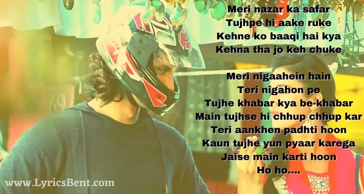 Kaun Tujhe Song Lyrics