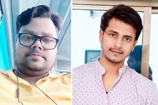 शिवम आडिटर व अंकित बने आयकर अधिकारी | #NayaSaberaNetwork