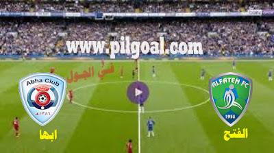 موعد مباراة الفتح وابها في الدوري السعودي