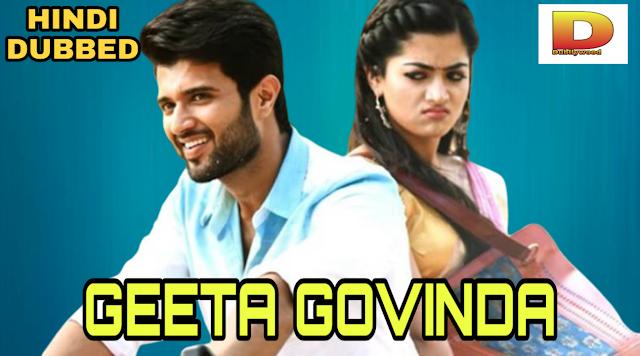 Geeta Govinda