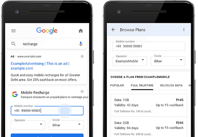 reliance jio prepaid recharge, mobile recharge in google search, mobile recharge in google, google search mobile recharge, Google new feature, airtel prepaid recharge, How to mobile recharge in google search