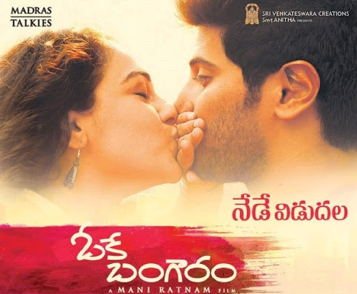 ok-bangaram-full-movie-hd
