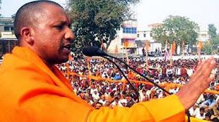 बिहार चुनाव में पीएम मोदी से पहले योगी शुरू करेंगे चुनावी सभा, जानें क्या है शेड्यूल