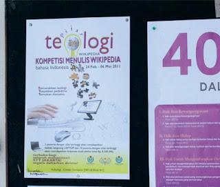 Poster merupakan salah satu media publikasi yang terdiri atas tulisan, gambar