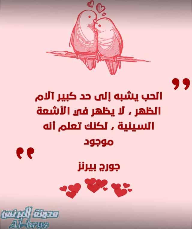 عبارات حب قصيرة (3)