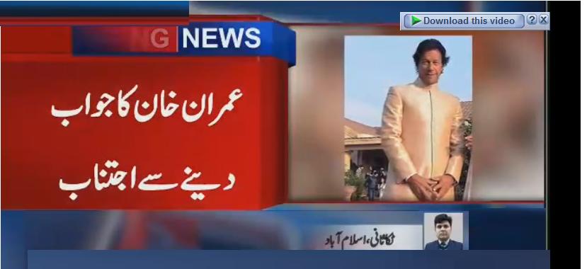 Imran Khan Reached Jalsa Gah