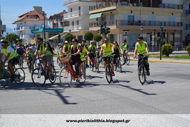 Πανελλαδική Ποδηλατοπορεία 2017. Η είσοδος στην Παραλία Κατερίνης. (ΦΩΤΟ)