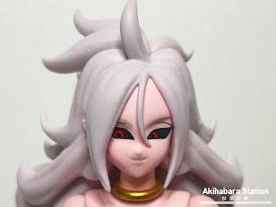 S.H.Figuarts Android 21 de Dragon Ball Fighterz - Tamashii Nations