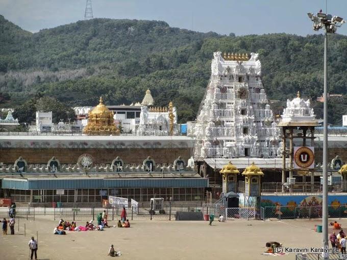 நாடு முழுவதும் 500 ஏழுமலையான் கோயில்கள் கட்ட முடிவு.... திருமலை திருப்பதி தேவஸ்தானம் தகவல...! Across the country, the decision to build 500 Ezhumalaiyan temples .... Thirumalai Tirupati Devasthanam information ...!