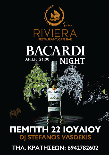 Βραδιά Bacardi στο RIVIERA Restaurant – Cafe Bar στην Ηγουμενίτσα