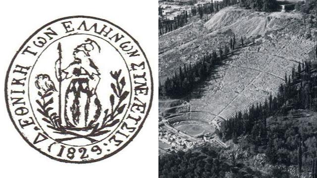 Ιούλιος 1829: Ξεκινάει στο Αρχαίο Θέατρο Άργους η Δ΄ Εθνοσυνέλευση