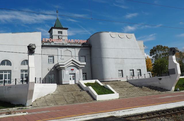 Станция Ерофей Павлович (Транссибирская магистраль)