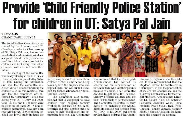 Provide 'Child Friendly Police Station' for Children in UT : Satya Pal Jain