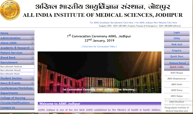 """AIIMS, Jodhpur"""