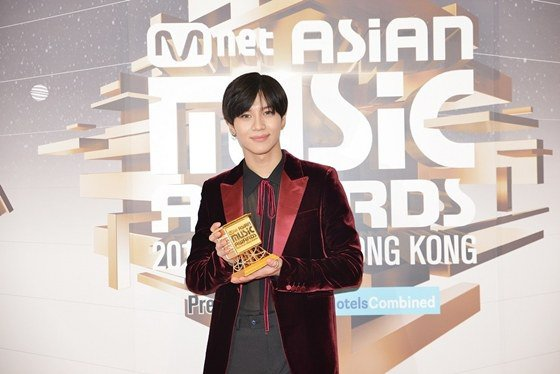 Taemin Best Performance Dance Solo