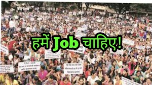 Educated Person are mostly involved in Choosing Job not to Do it?