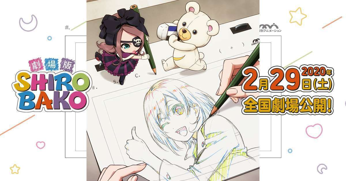SHIROBAKO Movie gets new Trailer & to be Released in Japan in February 2020