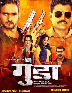 Gunda Bhojpuri Movie 2019 Wiki Video Songs Poster Release