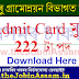 PNRD, Assam Admit Card 2020: 222 Assistant Engineer (Civil) Vacancy