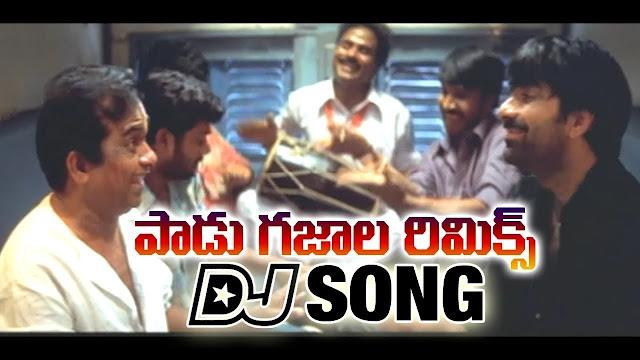 Paadu Gajala Paadu Dj Song Chatal Band Mix 2019 Dj Karthik